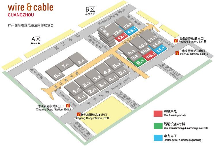 Meet Us at 9th Guangzhou International Wire , Cable and Accessories ...