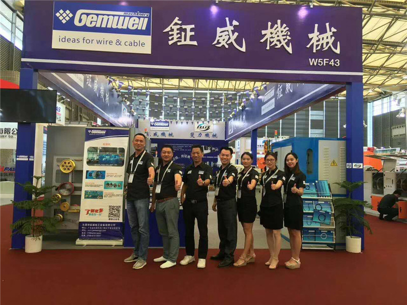 2017 China international wire & cable exhibition Archives | Gemwell ...